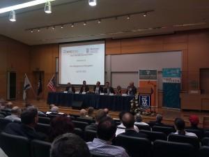 Technion - NYC Reception